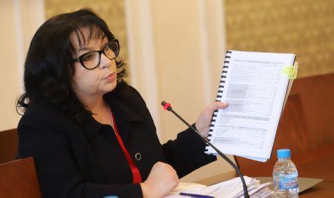 Комисията по ревизия изслушва Теменужка Петкова