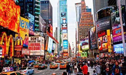 Учителка от Варна за живота в Ню Йорк: Скъп и тежък (СНИМКИ)