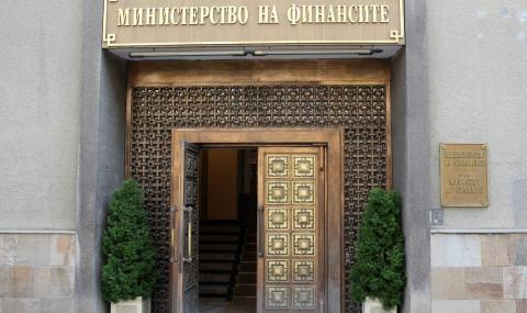 Финансовото министерство: Дефицит от 250 млн. лв. през октомври