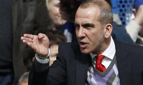 UEFA EURO 2020 Паоло Ди Канио: Изобщо не съм впечатлен от Англия, а Хари Кейн не играе със сърце