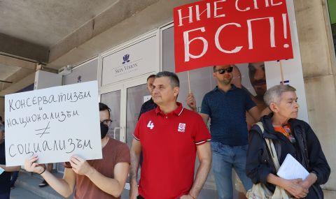 Кирил Добрев: Вече не искаме оставката на Нинова - 1