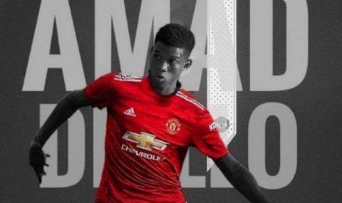 Манчестър Юнайтед успя да подпише с талант на Аталанта