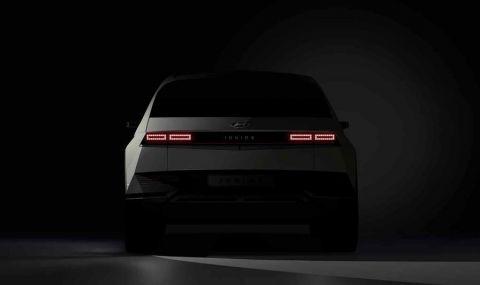 Ioniq, но не Hyundai, ще дебютира на 23 февруари - 3