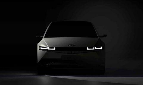 Ioniq, но не Hyundai, ще дебютира на 23 февруари - 1