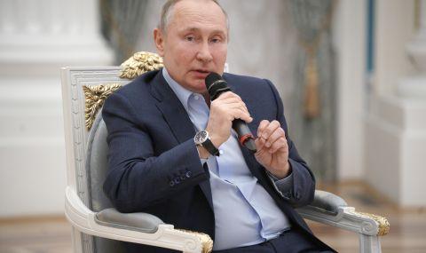 Ето как отговори Путин на Байдън, който го нарече