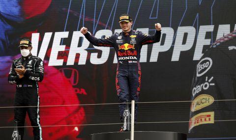 Макс Верстапен триумфира на Гран При на Франция