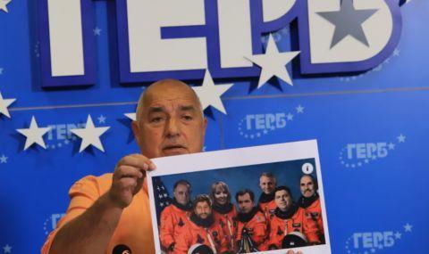 Посолството на САЩ реагира на колажа с космонавтите на Борисов