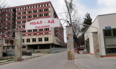 Турчин със симптоми на коронавирус е влязъл нелегално в България