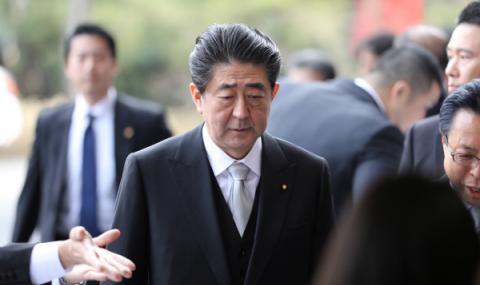 Япония скастри Русия