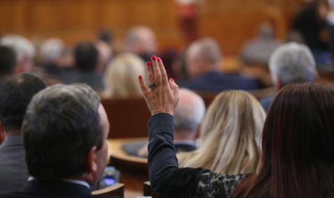 Депутатите измениха окончателно Закона за концесиите