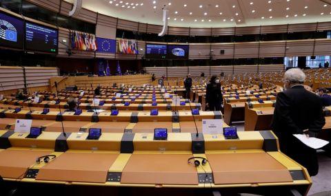 Европейската комисия привиква руския посланик
