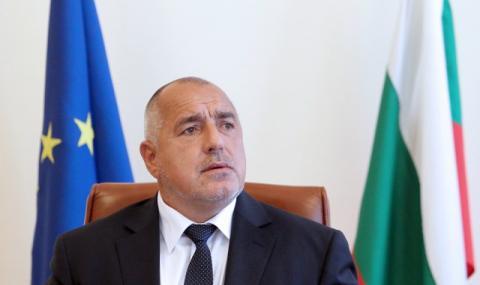 Борисов: Защо паметта ни е толкова слаба? Изплатихме 7 млрд. борчове!
