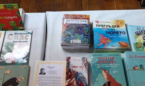 Брюксел посрещна тон и половина български книги - 1