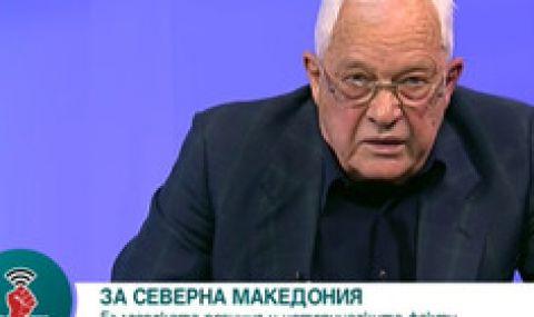 Горан Симеонов: Много тежка отговорност виси над главата на президента