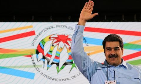 """$158 млн. на Николас Мадуро отлежават в """"Инвестбанк"""""""