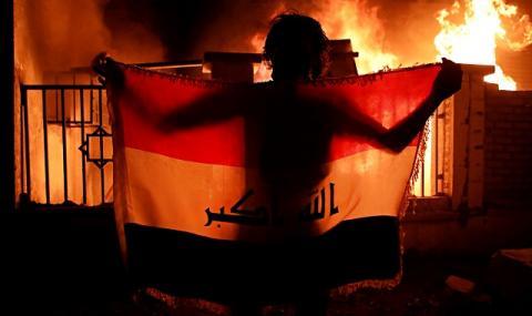 Мини революция в сърцето на Ирак (СНИМКИ)