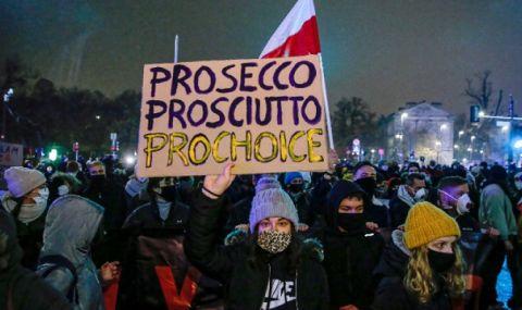 Пореден протест в Полша срещу почти пълната забрана на абортите