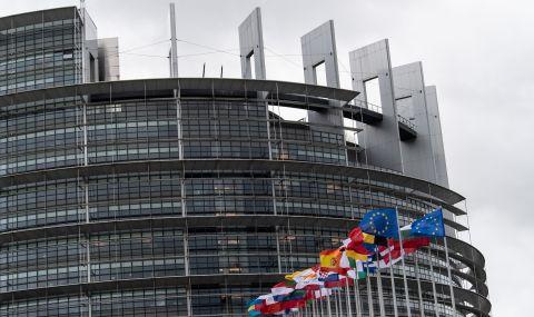 ЕС с критики към Сърбия - 1