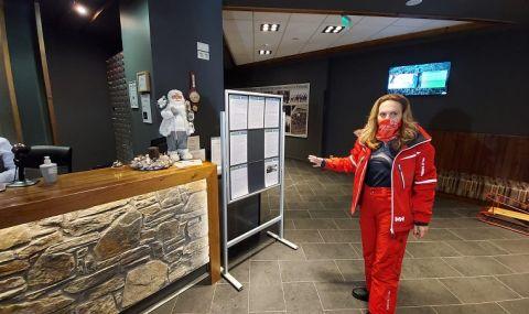 Откриха ски сезона в Боровец
