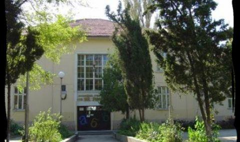 Сигнал до ФАКТИ: Общинската администрация на Варна иска да разруши училище - 1