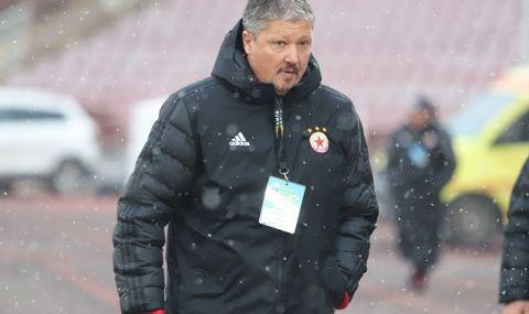 Любо Пенев променя състава на ЦСКА за мача с Арда