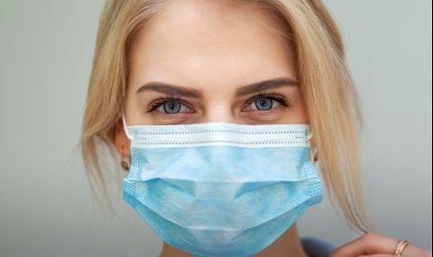 Създадоха прототип на предпазна маска, която диагностицира COVID-19 - 1