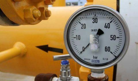 Природният газ поскъпва с 16% през октомври - 1