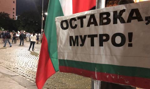 Ден 78: Протестът готви изненада