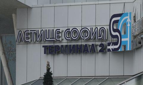 От сряда ваксинират на летище София