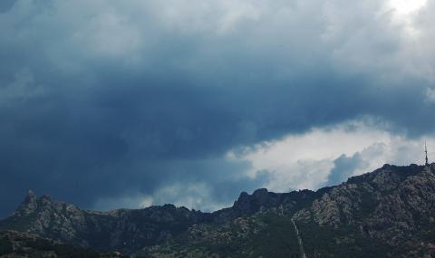 Туристи пострадаха в Стара планина