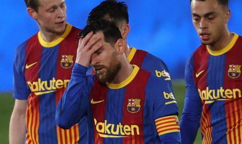 Стана ясно бъдещето на Лео Меси - подписва за две години с...