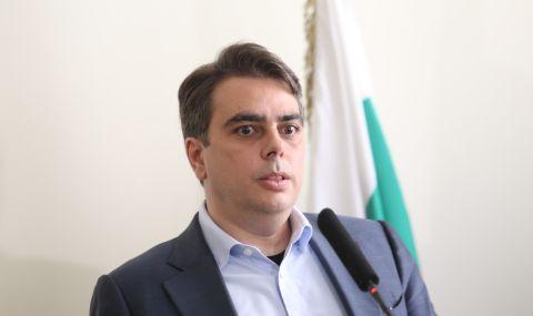 Асен Василев канен от ИТН за вицепремиер