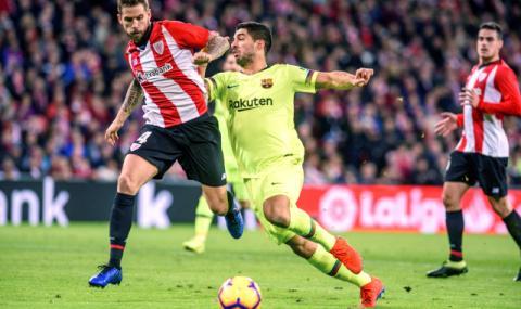 Барселона с нова грешна стъпка в Испания