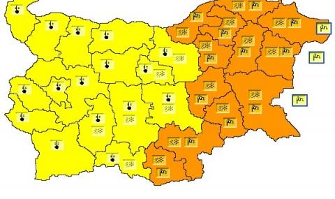Оранжев код в 11 области на страната за 10 януари