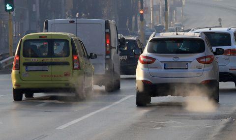Кметовете да могат да забраняват движението на замърсяващи въздуха коли