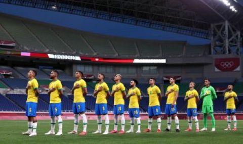 Бразилия е на финал в Токио 2020 след драма с дузпи - 1