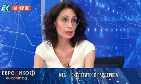 Катя Илиева: Абсурд! Гешев трябва да се разследва сам - как да излезе истината?!