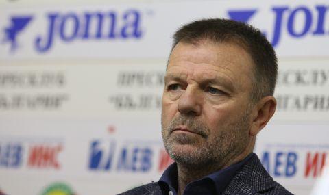 Стойчо Младенов: Очакваме да победим Левски - 1