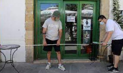 Кипър затяга мерките