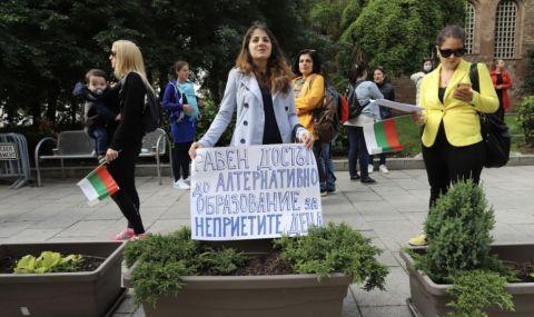 Родители излизат на протест пред Столична община