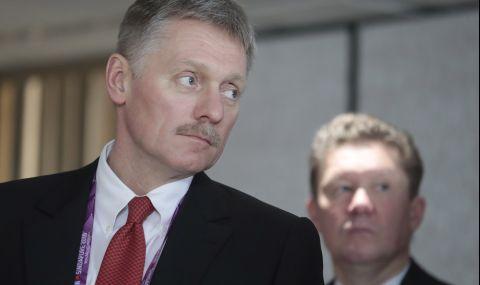 Пред Русия и САЩ няма условия за нови отношения