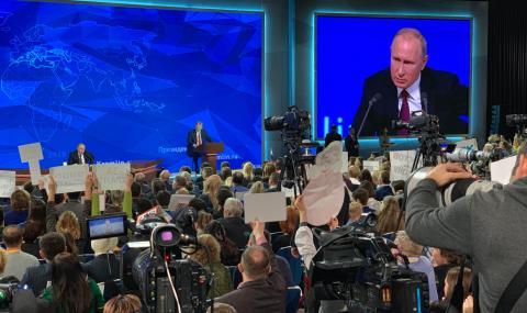 Масови оставки в руски вестник