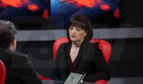 Караянчева и председателят на Комисията по хазарта се изсмяли на сексуален тормоз (ВИДЕО)