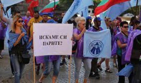 """Работещите в """"Автомагистрали - Черно море"""" ще протестират пред МС и Президентството - 1"""