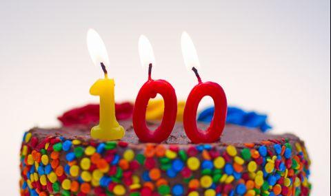 Най-възрастният човек в САЩ е жена на 114 г. (СНИМКА)