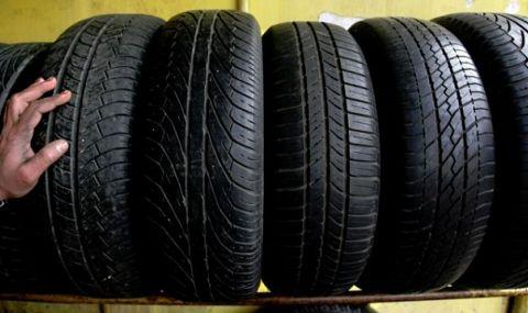 Предупреждение! В Гърция продават негодни гуми и акумулатори като нови