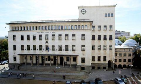 БНБ започва целева надзорна проверка в Българската банка за развитие