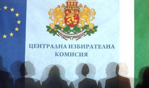 ЦИК отказа регистрацията на шест партии за парламентарния вот