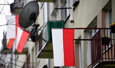 Осъдиха Полша - 1
