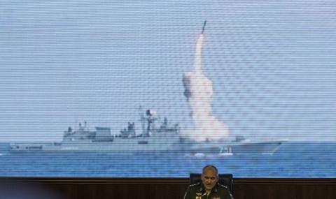 Руска база под обстрел